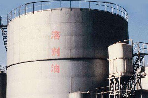 脱芳香烃溶剂油