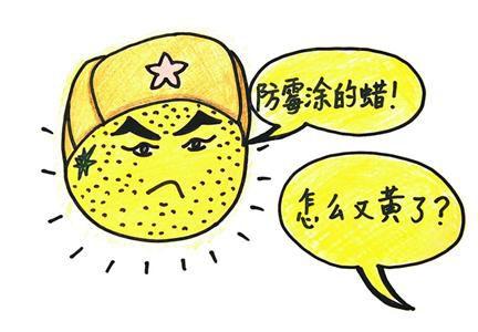 <a href='http://www.zmsyhg.com' target='_blank'>液体石蜡</a>