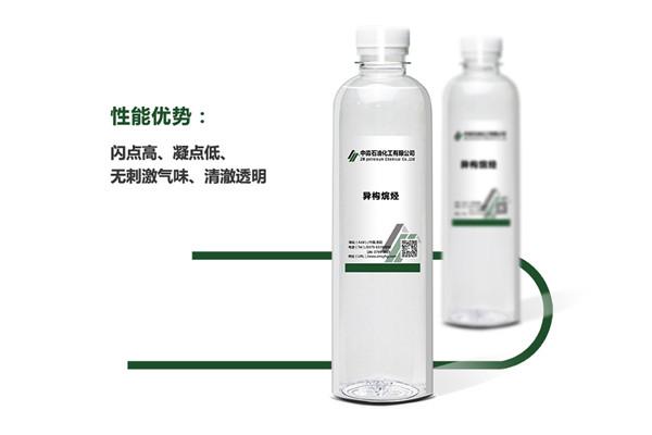 异构烷烃油