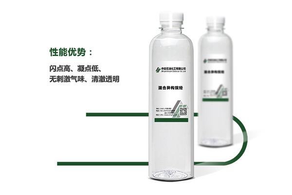 混合异构烷烃油